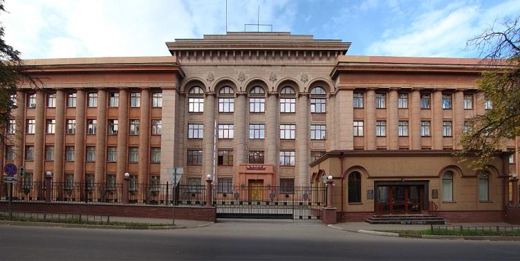Niżny Nowogród - Budynek Federalnej Służby Bezpieczeństwa